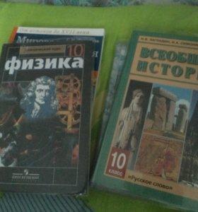 учебники в Артеме