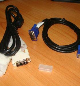 Новые кабели VGA-VGA, DVI-DVI, DVI-hdmi, DVI-VGA