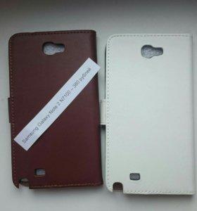 Чехол для Samsung Galaxy Note 2 N7100 бел