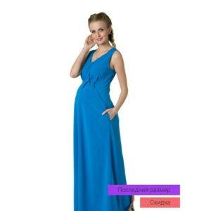 Платье для беременных новое 44