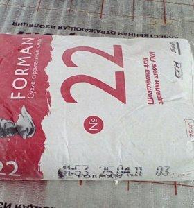 Шпатлевка для заделки швов гкл 25 кг