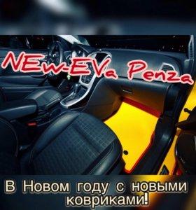 """АВТОКОВРИКИ """"NEW-ЕVA"""" Пенза"""