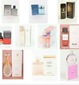 Брендовые парфюмы