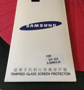 Бронестекло SONI Z3. Samsung A5.