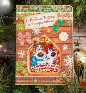 Новогодняя открытка с блокнотиком