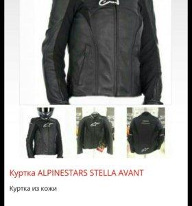 МОТОКУРТКА ALPINESTARS STELLA AVANT