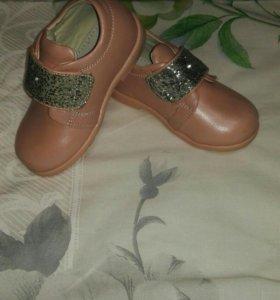 Туфли ортопедические. Новые. Для девочки!