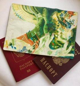 Обложка на паспорт из кожи ручной работы handmade