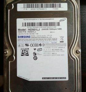 Жесткий диск на 512gb