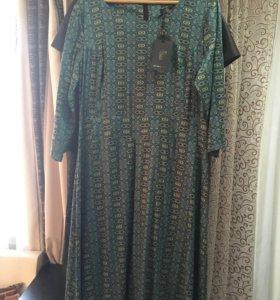 Новое платье с  Этикеткой!!!!