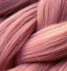Розовые волосы натуральные