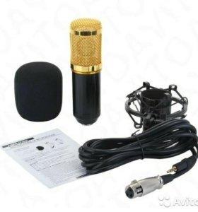 Микрофон bm-800 + комплект