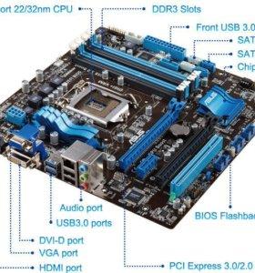 Комплект мат.плата+процессор+кулер+ОЗУ