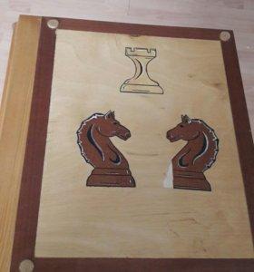 Шахматы в форме книги