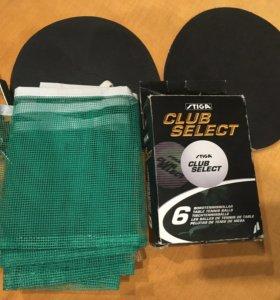 Набор ракеток для настольного тенниса