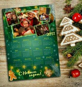 Календарь-коллаж-новогодняя открытка