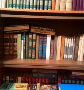 Словари, учебная литература