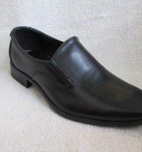 новые туфли д/мальчика т.мSartak,
