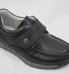 новые туфли д/мальчика нат. кожа т.м.Милтон