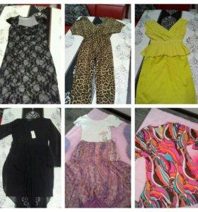 Срочно!пакет новых вечерних платьев+подарок