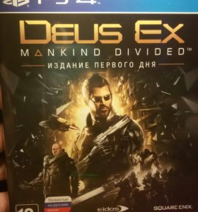 Deus ux Mankind Divided ps4
