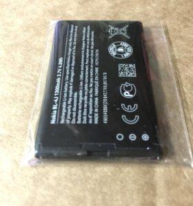 Аккумулятор Nokia Lumia 620