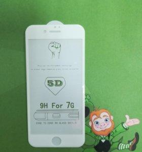 Защитное стекло для iPhone 7 5d