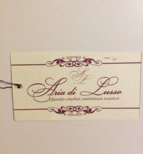 Пояс украшение,для свадебного или вечернего платья