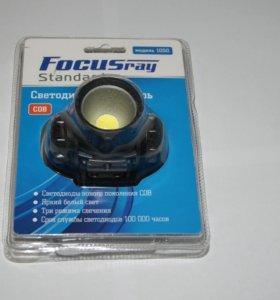 FOCUSray 1050 COB светодиод налобный фонарь