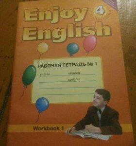 Рабочая тетрадь анлийского языка