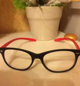 Новые очки +1.5
