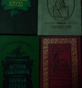 Книги. Цена каждой