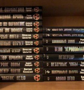 Книги вселенной «S.T.A.L.K.E.R.»