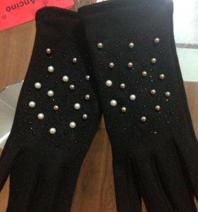 Красивые перчатки! Новые!!Срочно!!