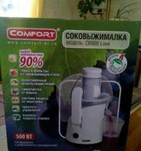 comfort cв 500 luxe