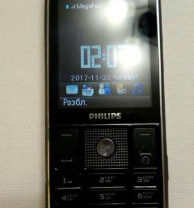 Philips X623 4500руб. Торг!