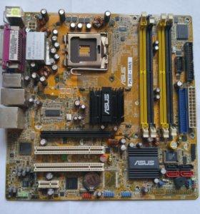 Материнская плата Socket 775 Asus P5LD2-VM/S