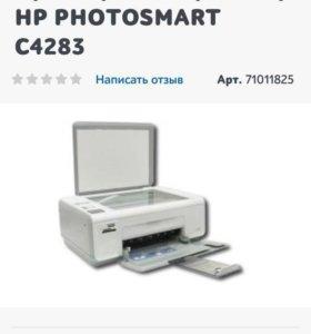 Продам принтер-сканер-ксерокс 3в1