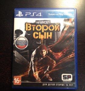 Диск на PS4 Второй сын.