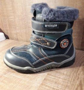 "Зимние ботинки ""Антилопа"""