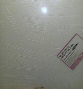 🆕 Плитка потолочная пенопласт. Новая