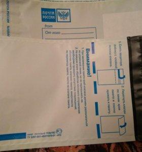 Мягкие почтовые конверты