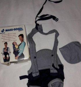 Кенгуру - рюкзак для малышей.