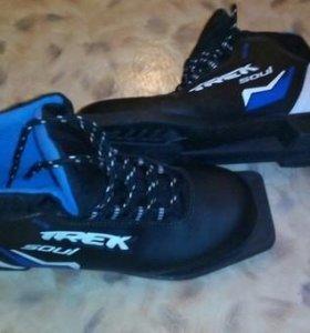 Лыжные ботинки. Срочно