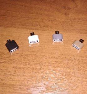 Переходник USB на телефон