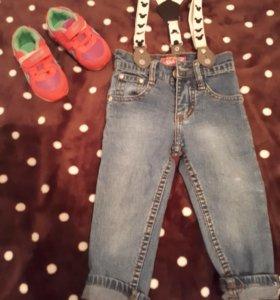 Джинсы и кроссовки