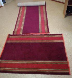 ковровые дорожки
