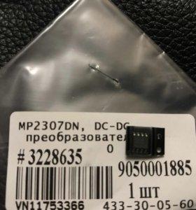 DC-DC преобразователи MP4560DN, MP2307DN