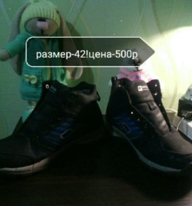 Обувь муж зима