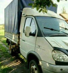 Грузим-Возим
